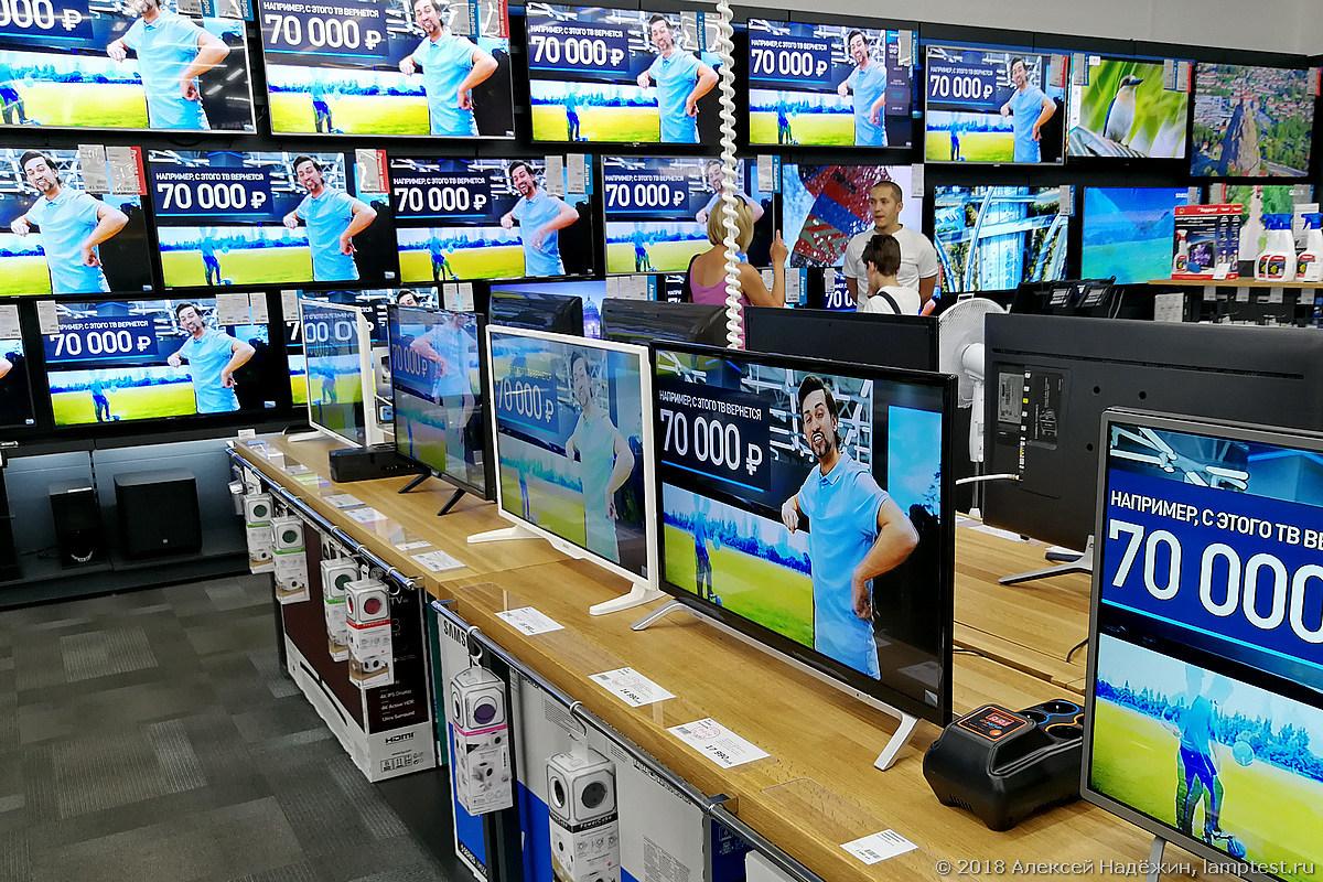 Как купить телевизор и не сойти с ума?