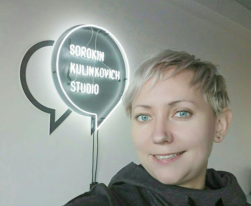 Тамара Кулинкович:  «В мире процветают посредственные товары и компании, которые не стесняются рассказать о себе»