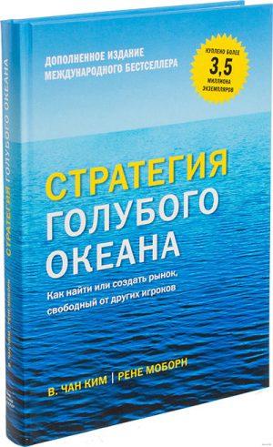 Топ 5 книг для каждого маркетолога