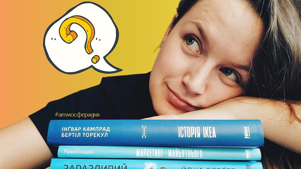 5 причин внедрить корпоративное чтение